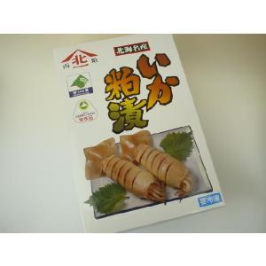 北海名産 いか粕漬 5尾入|marutatsu