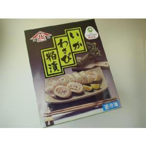 いかわさび粕漬 3尾入|marutatsu