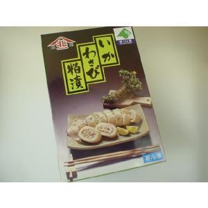 いかわさび粕漬 5尾入|marutatsu