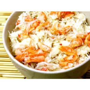 特製!ずわい蟹「かに丼」の具パック200g タレつき|marutatsu