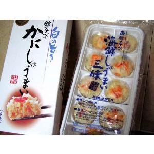 函館タナベの「かにしゅうまい」|marutatsu