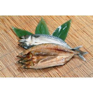 開き鯖(サバ) 1枚|marutatsu