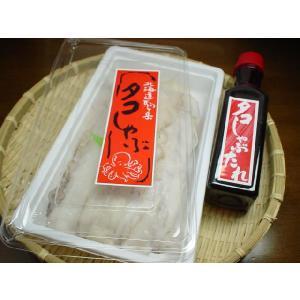 北海道産 タコしゃぶセット 500g|marutatsu