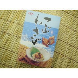 真つぶわさび漬(つぶわさび) 500g|marutatsu