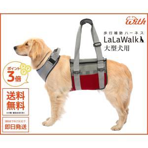 介護用ハーネス  中・大型犬用 メッシュグレー[メッシュグレーワイン]Lサイズです。腰が悪くなったり...