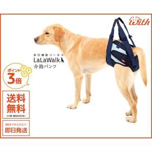 犬用の介助パンツ、デニム[紺]Lサイズです。同じ柄で介助ベストもありますので、上下セットで使うことも...