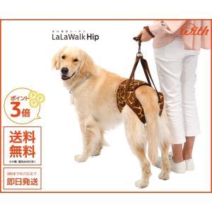 介護用ハーネス  後ろ足用 Hip キリンです。サイズは大型犬用フリーサイズです。後ろ足の脚力が低下...