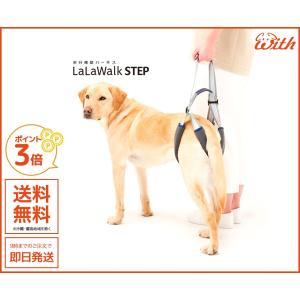 介護用ハーネス  後ろ足用 STEP 迷彩カラーです。サイズは中・大型犬用フリーサイズです。後ろ足の...