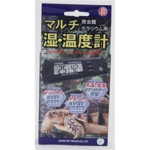 爬虫類・両生類・テラリウム用の温度・湿度測定器。湿度と気温を同時に測定可能なダブルセンサーを搭載。メ...