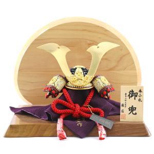 五月人形 兜 兜飾り 辰広作 1/5 兜 菊一文字 本小札 高級木材使用台屏風 5241-04-023 コンパクト おしゃれ|marutomi-a