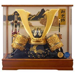 五月人形 兜 藤翁 着用兜ケース飾り 着用 天武 大鍬型 兜飾り 栓欅 アクリルケース飾り ケース入り コンパクト おしゃれ marutomi-a