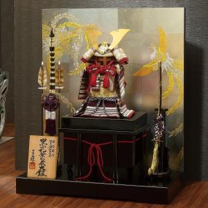 五月人形 鎧 平安豊久 鎧飾り 雄山作 源太産衣 鎧飾り おしゃれ|marutomi-a