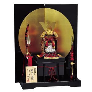 五月人形 鎧 平安豊久 鎧飾り 雄山作 竹雀之鎧 本仕立て 鎧飾り おしゃれ|marutomi-a