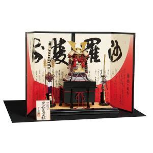 五月人形 鎧 平安豊久 鎧飾り 雄山作 源太産衣 (書) 鎧飾り おしゃれ|marutomi-a