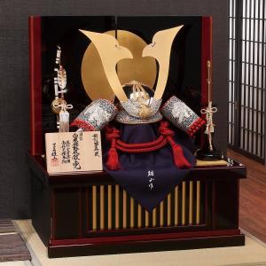 五月人形 兜 平安豊久 兜収納飾り 雄山作 白糸褄取 兜収納飾り おしゃれ|marutomi-a