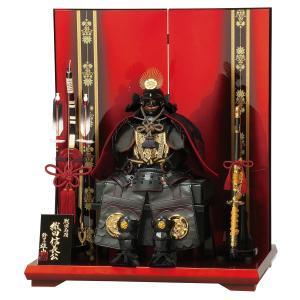 五月人形 鎧 平安豊久 鎧飾り 雄山作 吉法師 織田信長 マント付き 鎧飾り おしゃれ|marutomi-a