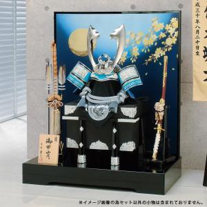 五月人形 兜 平安豊久 着用兜飾り 蒼天 着用兜飾り おしゃれ marutomi-a