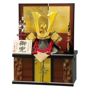 五月人形 兜 平安豊久 着用兜収納飾り 豪山 着用兜収納飾り おしゃれ marutomi-a