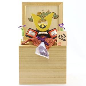 五月人形 兜 兜収納飾り 一秀作 木目込み 兜 桐収納箱付き コンパクト おしゃれ|marutomi-a