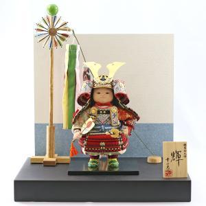 五月人形 幸一光 子供大将飾り 輝 (かがやき) 鎧着 江戸からかみパネル衝立 鯉幟 平飾り コンパクト おしゃれ|marutomi-a