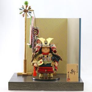五月人形 幸一光 子供大将飾り 新 (あらた) 鎧着 江戸からかみ屏風 鯉幟 平飾り コンパクト おしゃれ|marutomi-a