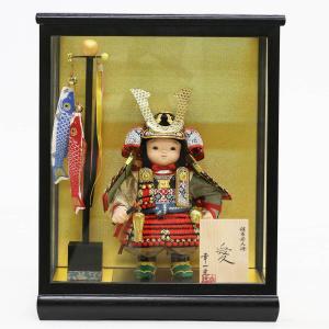 五月人形 幸一光 子供大将ケース飾り 愛(いと) 黒小札赤糸威 鯉幟 黒塗り金バック ガラスケース飾り ケース入り コンパクト おしゃれ|marutomi-a