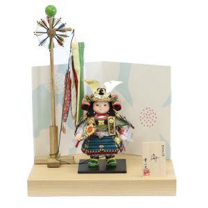 五月人形 幸一光 子供大将飾り 海 (かい) 栓木目台 江戸唐紙屏風 鯉幟セット コンパクト おしゃれ|marutomi-a