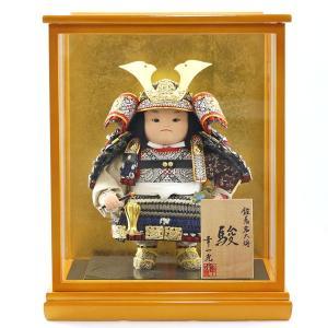 五月人形 幸一光 子供大将ケース飾り 駿(しゅん) 紺段威 ケヤキ色ケース飾り ケース入り コンパクト おしゃれ|marutomi-a