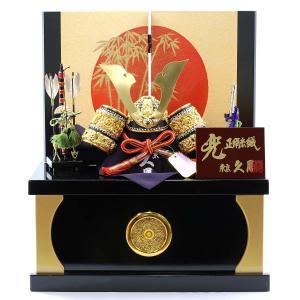 五月人形 兜 兜収納飾り 久月 正絹赤糸縅 兜 収納飾り コンパクト おしゃれ marutomi-a