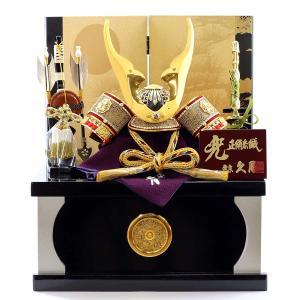 五月人形 兜 兜収納飾り 久月 赤糸縅 兜 収納飾り コンパクト おしゃれ marutomi-a