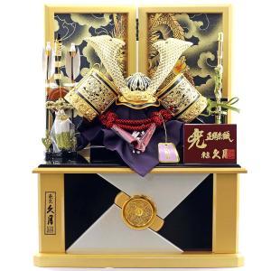 五月人形 兜 兜収納飾り 久月 正絹黒赤段縅 兜 収納飾り コンパクト おしゃれ marutomi-a