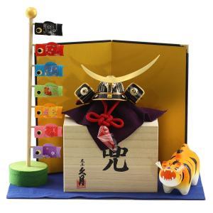 五月人形 兜 兜飾り 久月 ミニ兜 伊達政宗公の兜 桐箱付き 鯉のぼり 張子の虎セット コンパクト おしゃれ marutomi-a