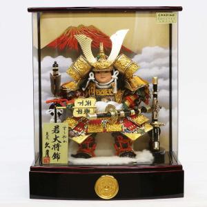 五月人形 子供大将ケース飾り 久月 子供大将取付ケース入り 6号 アクリルケース オルゴール付 ケース入り コンパクト おしゃれ marutomi-a