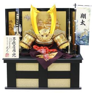 五月人形 兜 着用兜収納飾り 武光作 立体中鍬形 着用兜 30号 収納飾り 名前旗セット おしゃれ|marutomi-a