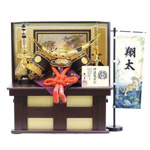 五月人形 兜 兜収納飾り 龍玉作 伊達政宗 兜 金屏風 焦茶収納飾り 名前旗セット コンパクト おしゃれ|marutomi-a