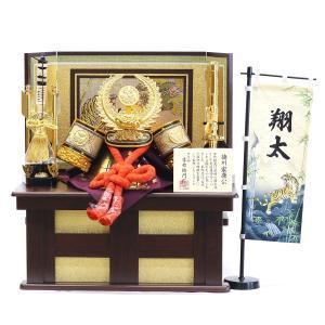 五月人形 兜 兜収納飾り 龍玉作 徳川家康 兜 金屏風 焦茶収納飾り 名前旗セット コンパクト おしゃれ|marutomi-a