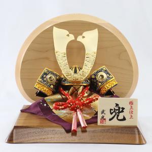 五月人形 兜 兜飾り 武光作 透かし模様中鍬形 兜 高級木材使用台屏風 コンパクト おしゃれ|marutomi-a
