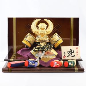 五月人形 兜 兜飾り 武光作 徳川家康 兜 木目込み鯉のぼり 茶ぼかし塗り二段飾り コンパクト おしゃれ|marutomi-a