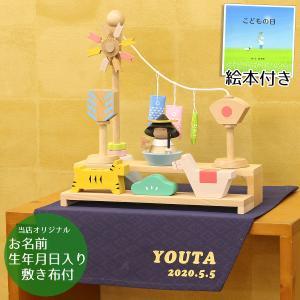 五月人形 pucaシリーズ プーカのたんたんご 絵本付き 名前・生年月日入り敷き布セット コンパクト おしゃれ|marutomi-a