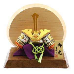五月人形 兜 吉徳 吉徳大光 兜飾り 兜飾り 豆 楠木正成公 高級木材使用飾り台・衝立 コンパクト おしゃれ|marutomi-a
