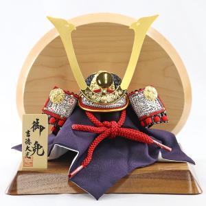 五月人形 兜 吉徳 吉徳大光 兜飾り 豆11号 兜 長鍬形 高級木材使用台屏風 コンパクト おしゃれ|marutomi-a