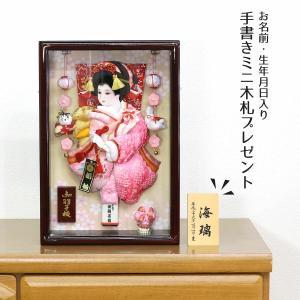 羽子板 お祝い 初正月 8号 壁掛け 額飾り のぞみ つるし飾り付き 春慶塗り 絞り振袖 ミニ コンパクト|marutomi-a