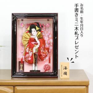 羽子板 お祝い 初正月 8号 壁掛け 額飾り 京彩 会津塗り つるし飾り付き ミニ コンパクト marutomi-a