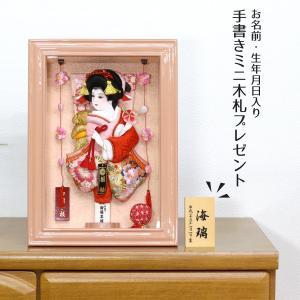 羽子板 お祝い 初正月 8号 壁掛け 額飾り 京彩 パールピンク つるし飾り付き ミニ コンパクト|marutomi-a