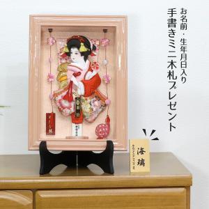 羽子板 お祝い 初正月 8号 壁掛け 額飾り 京彩 パールピンク つるし飾り付き スタンドセット ミニ コンパクト|marutomi-a