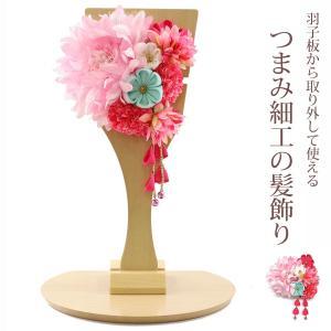 羽子板 お祝い 初正月 つまみ細工 髪飾り ピンク 花咲く羽子板 白木飾り台・半円形敷板セット|marutomi-a