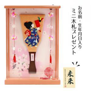 羽子板 お祝い 初正月 ちりめん細工 わらべ羽子板 はねつき パールピンク塗り 壁掛け アクリルケース|marutomi-a