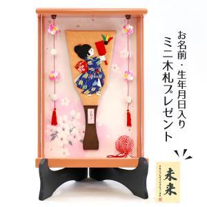 羽子板 お祝い 初正月 ちりめん細工 わらべ羽子板 はねつき パールピンク塗り 壁掛け アクリルケース スタンド付き|marutomi-a