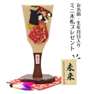 羽子板 お祝い 初正月 わらべ羽子板 梅だより 敷き布 羽根 オルゴール写真立て付き|marutomi-a