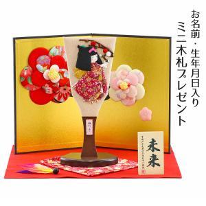 羽子板 お祝い 初正月 ちりめん細工 わらべ羽子板 梅だより 花満開屏風 羽根 敷き布セット|marutomi-a